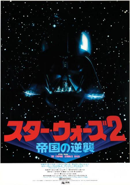37_guerre stellari